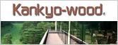 Kankyo-wood