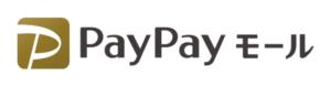 PayPayモール - スプリトップルーム