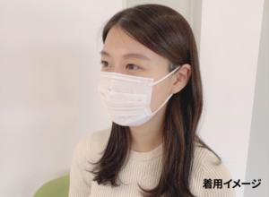 スプリトップサージカルマスク(小さめ)着用イメージ